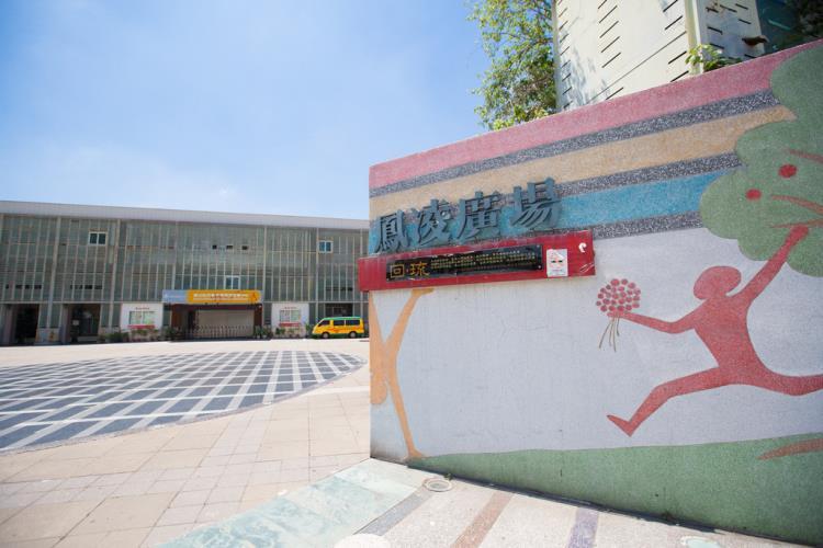鳳山景點-鳳凌廣場