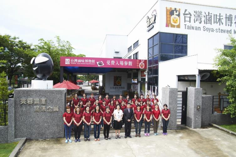 岡山景點-台灣滷味博物館