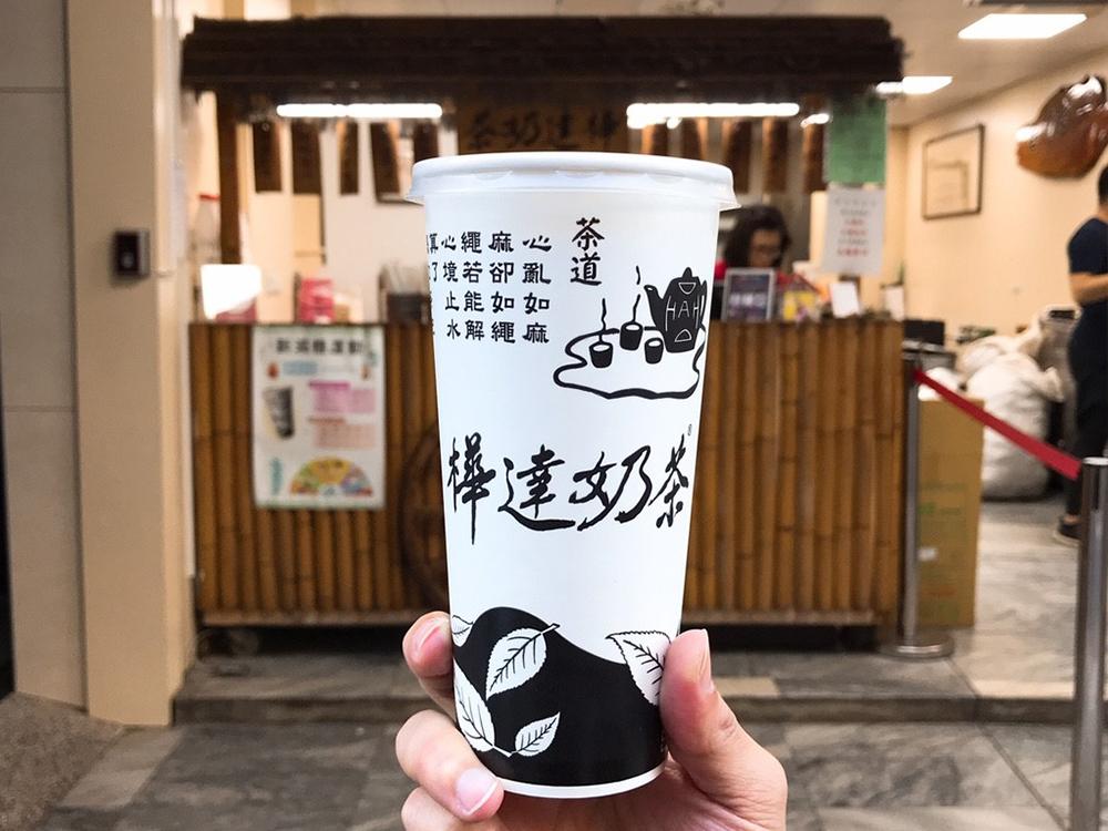 鹽埕美食推薦-樺達奶茶總店