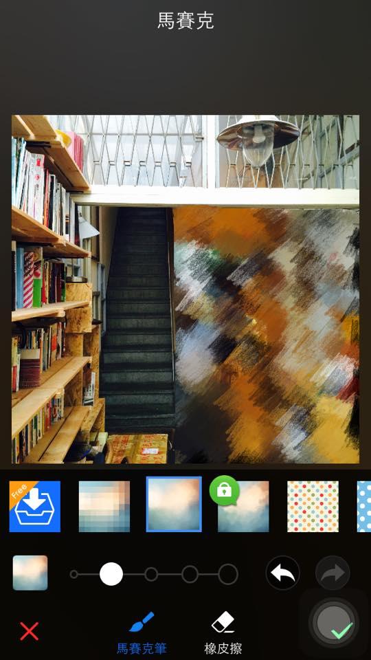 【超實用的5個修圖app,別再用醜醜的馬賽克了!】-週邊景點
