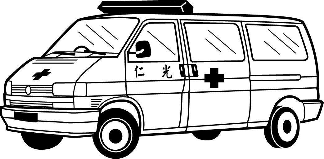 仁光救护车有限公司