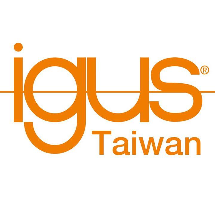 台灣易格斯有限公司-外商專區