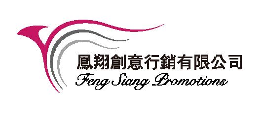 凤翔创意行销有限公司 公司简介及所有工作机会>图片