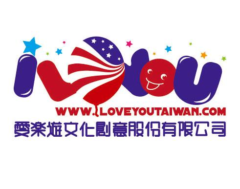 「公司名称」:  爱乐游文化创意股份有限公司图片