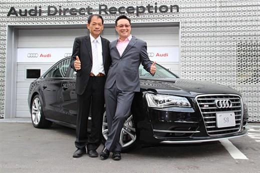 Audi中區經銷商和順利汽車