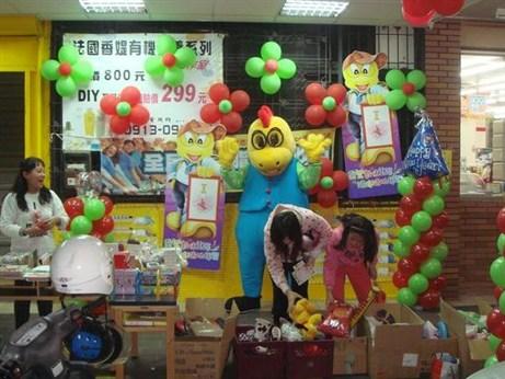 台北市重慶分校