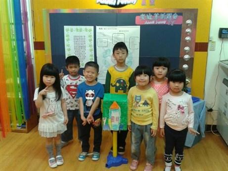 新北市私立安迪芬幼儿园