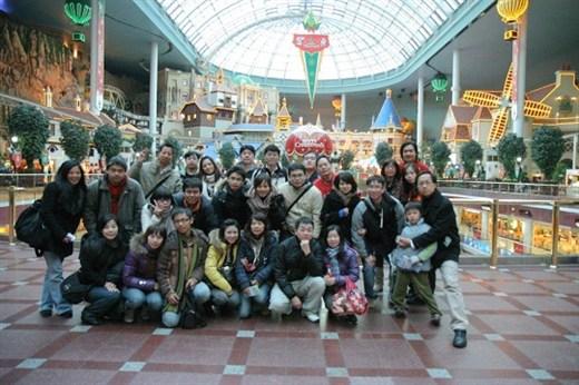 韓國樂天樂園