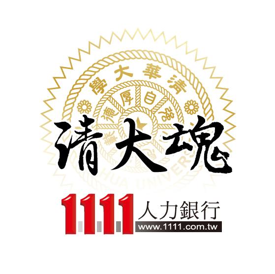 MA入門基礎談 (何謂MA?為何會成為畢業生求職目標?)-學長姐分享