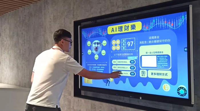 明新科大AI教育/產學推動中心 超前部署科技即戰力人才-AI