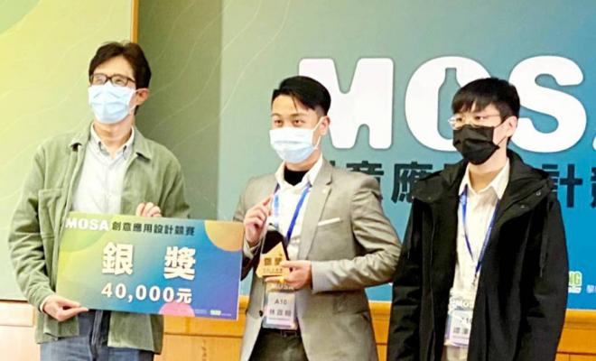 東南創設系學生 勇奪MOSA創意應用設計競賽大獎-小鋼瓶