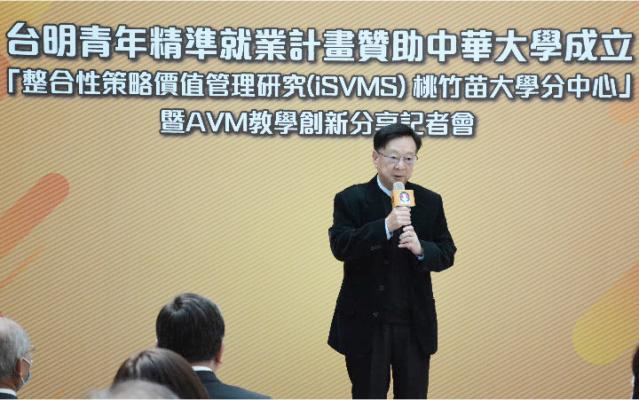 解決AI人才荒!華大產學攜手開創台灣企業發展獲利新格局-AI