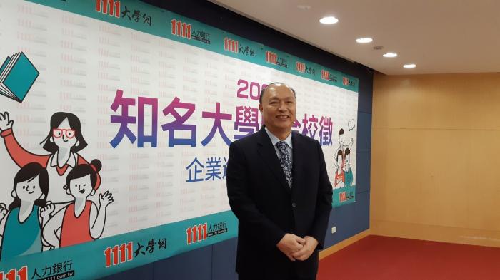 北商大校長張瑞雄:AI模擬面試當求職顧問 助畢業生順利找頭路-2020校園徵才