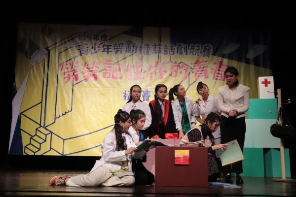 北市青少年勞權話劇競賽 決賽8組隊伍揭曉