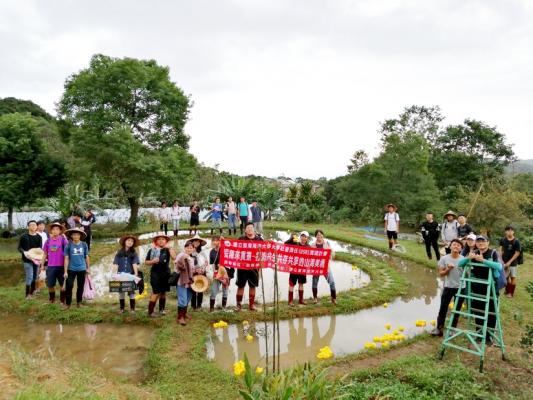 海大開發國旅秘境+農水產品 USR實踐創造里山聚落產能-生態保育