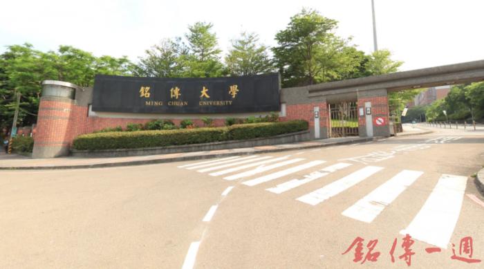 銘傳大學招生專業化活動密集出擊-犯罪防治學系
