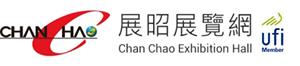 台灣國際食品暨設備展