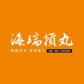 海瑞食品有限公司