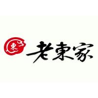 宇承有限公司(老東家首獎滷味)