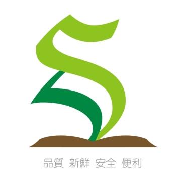 生展生鮮蔬果股份有限公司