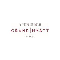 台北君悅酒店/凱悅/GRAND HYATT TAIPEI_豐隆大飯店股份有限公司