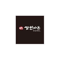 三元韓式花園餐廳