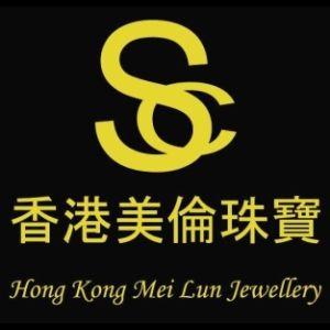 香港美倫珠寶