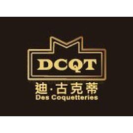 迪古克蒂國際貿易有限公司