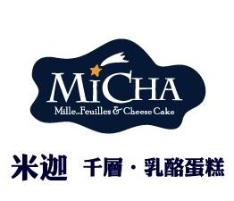 米迦專業烘焙有限公司