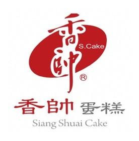 香帥蛋糕有限公司