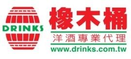 橡木桶洋酒股份有限公司