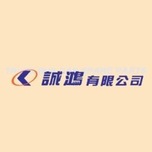 誠鴻有限公司