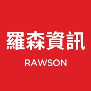 羅森資訊有限公司