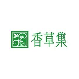 香草集股份有限公司