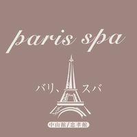 巴黎會館Paris SPA