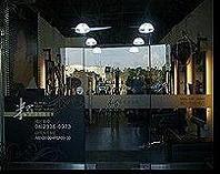 米羅時尚造型館
