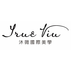 True Viu 沐薇