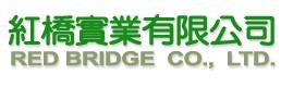 紅橋實業有限公司