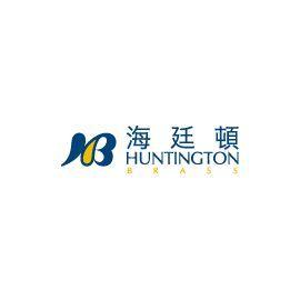 和之合股份有限公司(海廷頓HUNTINGTON BRASS)