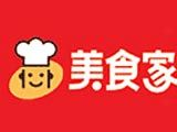 美食家食材通路股份有限公司(調味料批發商)