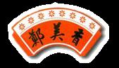 鄭美香食品股份有限公司