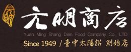 元明食品股份有限公司