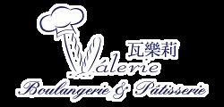 瓦樂莉烘培坊