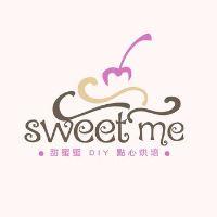 Sweet Me 甜蜜蜜