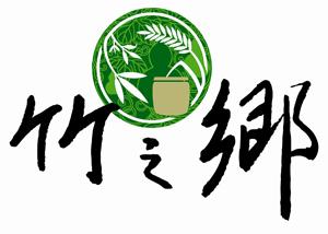 竹之鄉飲食店