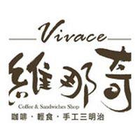 維那奇咖啡部屋