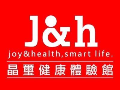 晶璽健康事業股份有限公司