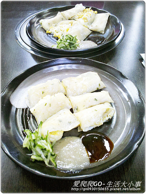 【食記/新北市】單車族的最愛,隱藏巷弄間的美食♪♪幸福早餐店♪♪
