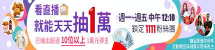公司違法資遣,我該怎麼辦?|台北市政府勞動局-HR
