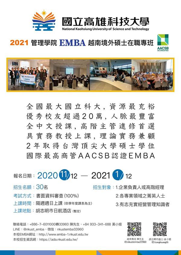 高科大2021EMBA越南境外碩士在職專班熱烈報名中!-EMBA